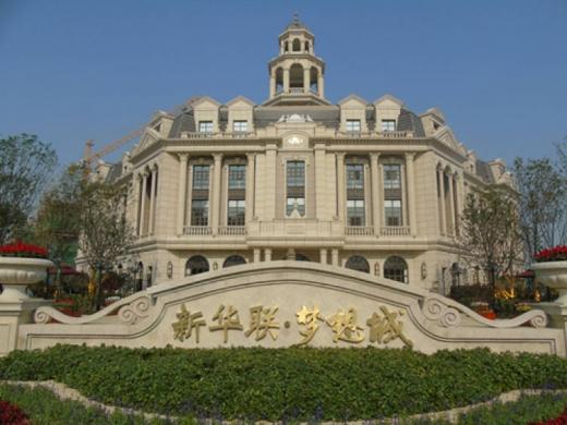 新华联梦想城,岩棉保温板工程