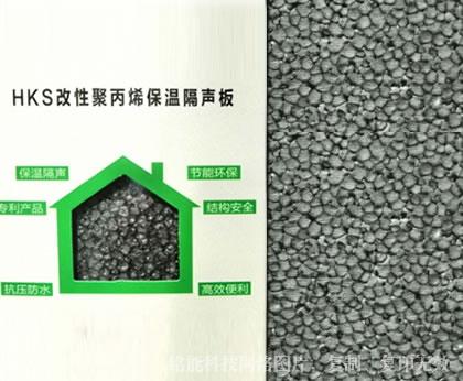 上海改性聚丙烯楼间板