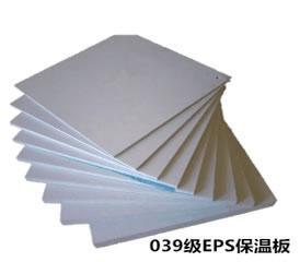 模塑聚苯板厂家