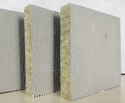 岩棉带保温防火复合板